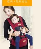 店長推薦 天天夏季背多功能嬰兒背帶透氣腰凳前抱式寶寶抱嬰腰凳雙肩袋