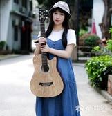 多色系列 38寸新手初學民謠吉他樂器男女通用樂器 DR27016【衣好月圓】