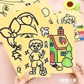 圣誕節兒童幼兒園沙畫彩沙手工小學生刮畫紙幼稚園獎品禮品 9號潮人館