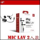 【非凡樂器】IK Multimedia MIC Lav 2入 領夾式迷你麥克風 公司貨保固