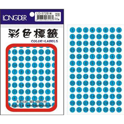 【龍德 LONGDER】LD-572-B 螢光藍圓點數字標籤 9mm/832P(20包/盒)