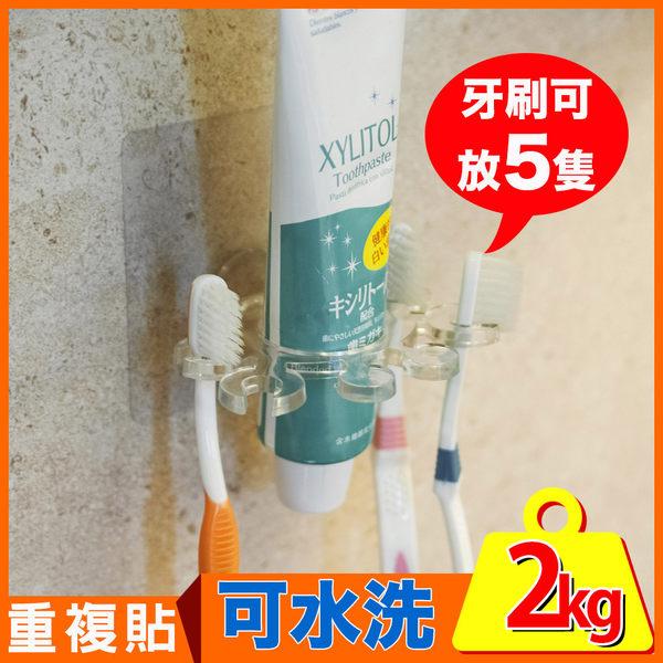 無痕貼 牙刷架 置物架【C0080】peachylife第二代無痕牙刷架 MIT台灣製 完美主義
