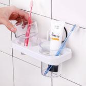 deHub衛生間芽刷架浴室刷芽杯架置物架免打孔情侶漱口杯架