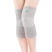 護膝 護膝關節風濕保暖防寒膝蓋運動男女自發熱老寒腿滑膜炎套熱敷 美物居家 免運