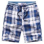五分褲 男沙灘短褲衩純棉寬松白色加大碼褲頭外穿 轉角一號