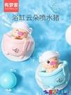 洗澡玩具 兒童洗澡玩具寶寶戲水小豬花灑嬰兒浴室會噴水小云朵云雨網紅同款 618狂歡