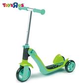 玩具反斗城 反轉二合一滑板車-藍