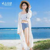 蕾絲開衫泳衣外套女夏薄外搭比基尼罩衫海邊度假中長款沙灘防曬衣  LM?樂買精品