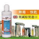 快乾型植筋膠MIP175黏劑化學錨栓 結...