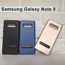 【TOTU】炭系列支架保護殼 Samsung Galaxy Note 8 N950FD (6.3吋)