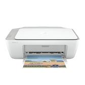 【限時促銷】HP DeskJet 2332 多彩全能相片事務機