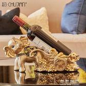 現代創意酒櫃電視櫃隔斷客廳小大象擺件紅酒架擺件歐式家居裝飾品igo 可可鞋櫃