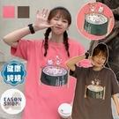 EASON SHOP(GQ1021)實拍純棉日系卡通跳舞貓咪印花寬鬆OVERSIZE圓領五分短袖素色棉T恤女上衣服大碼