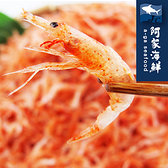 【阿家海鮮】乾燥櫻花蝦(100g±5%/包)