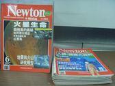 【書寶二手書T9/雜誌期刊_QBP】牛頓_169~175期間_6本合售_火星生命等