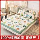 兒童全棉加棉床笠加厚夾棉純棉單件床套床罩定制上下床鋪薄墊棕墊 雙十二購物節