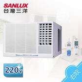 SANLUX台灣三洋 冷氣 4-6坪右吹式變頻窗型空調/冷氣 SA-R28VE