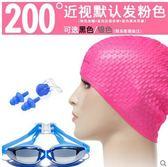 耳塞防水護發大號矽膠泳帽游泳鏡套餐PLL2994【男人與流行】