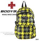黃色-防水機能小後背包  AMINAH~【BODYSAC B641】