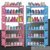 收納簡易鞋架鐵藝多層組裝宿舍收納鞋架子現代簡約防塵鞋櫃經濟型 韓慕精品 YTL