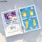 胎毛臍帶乳牙齒盒收藏紀念品手足腳印泥滿月百天禮物WD 至簡元素