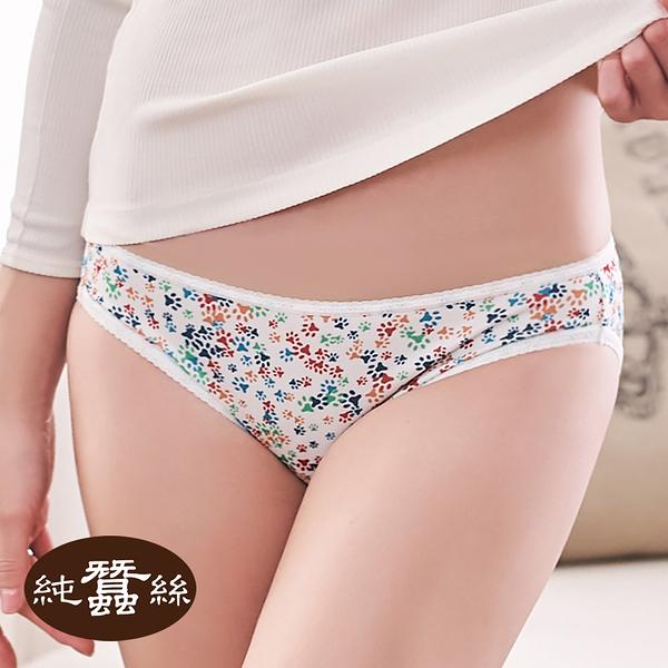 【岱妮蠶絲】印花低腰三角蠶絲內褲(繽紛腳丫)