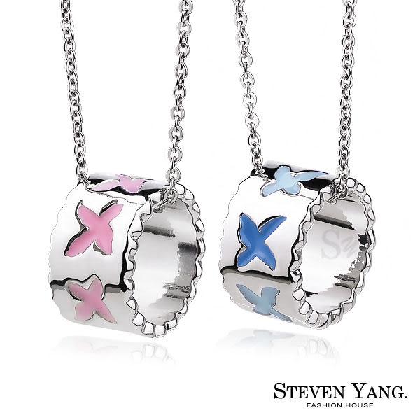 項鍊STEVEN YANG正白K飾「花飛蝶舞」蝴蝶 滾輪 附鋼鍊*單個價格*多款任選