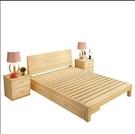 現代實木單人床1.5米鬆木1.2m兒童床簡易木板床成人雙人床1.8 MKS快速出貨