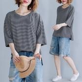 胖mm大尺碼秋裝七分袖裝t恤女 寬鬆條紋開叉半袖上衣潮 折扣好價