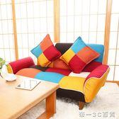 榻榻米沙發雙人小戶型可愛情侶軟沙發椅客廳臥室可折疊懶人沙發床【帝一3C旗艦】YTL