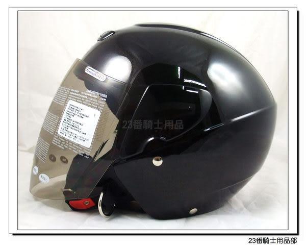 【 ZEUS  ZS 202D   素色款   珍珠黑  半罩 瑞獅 安全帽 】內襯全可拆洗