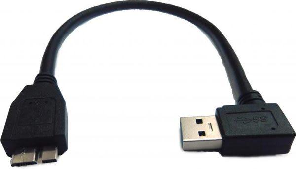 [富廉網] UB-335  USB3.0 A公90∘對Micro B公30公分