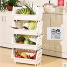 多功能加厚蔬菜水果廚房置物架收納筐儲物架廚房用品用具菜架 四層