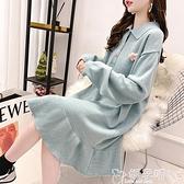 針織洋裝荷葉邊寬鬆連身裙女秋裝魚尾裙針織學生長款過膝毛衣裙潮 嬡孕哺