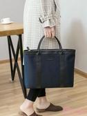 公事包 手提文件袋A4拉鏈袋防水公文包 男女士商務辦公會議袋 資料袋電腦包
