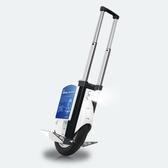 平衡車 艾思維電動獨輪車 高速版自平衡車成人代步體感車火星車 超長續航 mks雙11