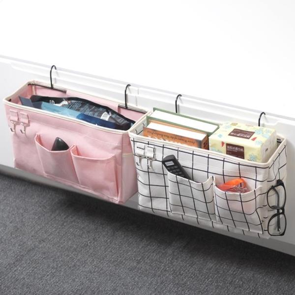掛袋宿舍上鋪床邊收納袋掛袋床頭布藝雜物掛籃住校必備宿舍神器床上新年禮物