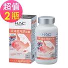 【永信HAC】琉璃苣月順膠囊x2瓶(90粒/瓶)