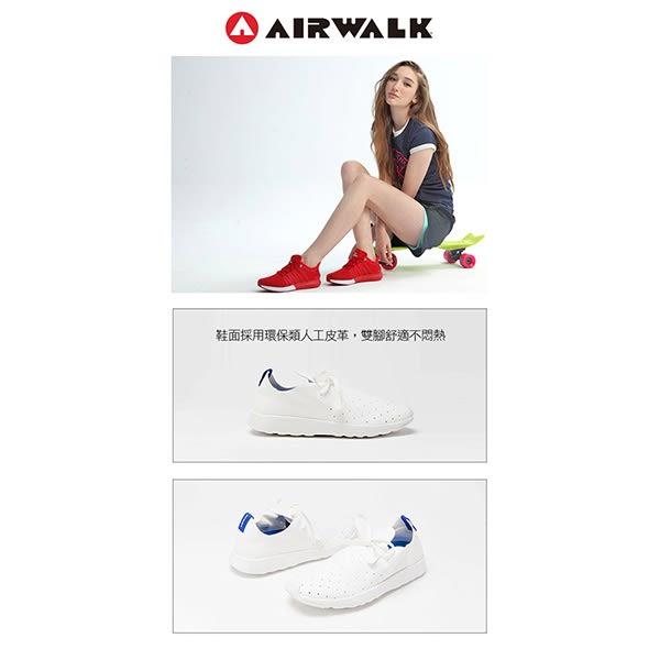 美國AIRWALK 簡約洞洞透氣休閒鞋-男白