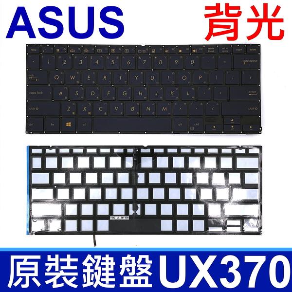 ASUS UX370 藍底黃字 背光款 繁體中文 鍵盤 ZenBook Flip S UX370U UX370UA 0KNB0-2603TW00 0KN1-1V1TW12