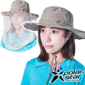 PolarStar 可拆式防蚊圓盤帽『卡其』P16520 抗UV帽│登山帽│路跑慢跑帽│遮陽帽防蚊防蜂帽│防曬帽