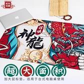 防水超大號鼠標墊中國風國潮鼠標墊辦公室桌墊游戲鍵盤墊鎖邊加厚 童趣潮品