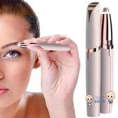 剃毛器 電動修眉器女士修眉刀自動修眉神器剃毛儀脫毛修剪器抖音同款 2色