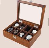 手錶盒 手鐲手鏈收藏盒文玩收納盒8格木質包絨帶錶包 喵可可