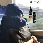 充氣u型枕吹氣旅行枕連帽護頸枕