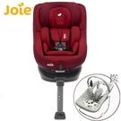 Joie 奇哥 Spin360 isofix 0-4歲全方位汽座/安全汽車座椅-紅【送 Joie Wish 彈彈椅】