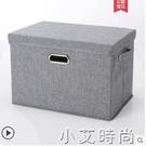 家用收納箱特大號衣櫃整理箱學生宿舍布藝衣服物玩具摺疊儲物盒子 NMS小艾新品