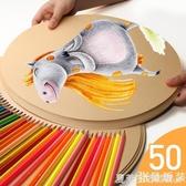 50張圓形牛皮紙繪畫專用素描紙本水彩水粉速寫本牛卡紙美術紙畫畫『快速出貨』