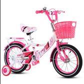 兒童自行車2-3-4-6-7-8-9-10歲寶寶腳踏單車童車女孩男孩小孩