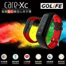 【福笙】PAPAGO GOLiFE Care-XC 智慧心率手環 健康手環 心率偵測 全彩觸控螢幕 遙控拍照
